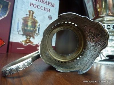 Редкий подстаканник СССР Олимпиада 1980