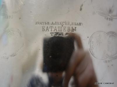 Антикварный никелерованый самовар бр. Баташевых в Туле, Арт.308аL
