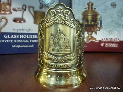 Подстаканник Москва Храм Василия Блаженного
