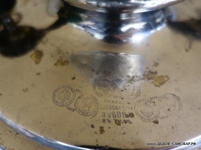 Никелерованый антикварный самовар, Зубов в Туле Арт.415аК