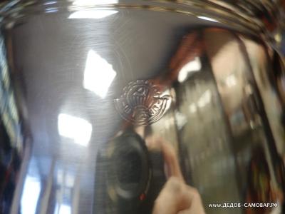 Самовар Тульский жаровой угольный, на дровах латунный 1950-60-е г, 7 л. Арт.458л
