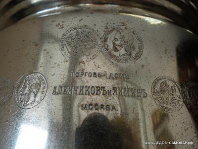 Отличный никелерованый антикварный самовар Московской фабрики. Арт.389аРЗ