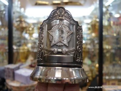 Подстаканник Орден Победы - отлиный подарок