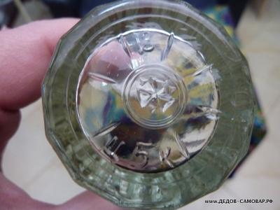 Стопки граненые, полустакан, стаканчик граненый 100 гр СССР ц.5к.