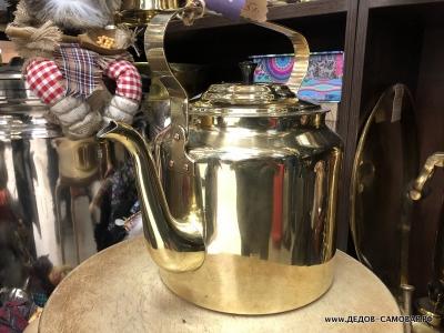 Советский латунный чайник 1954г. 5 л. 1 Сорт. Арт.103члЛ