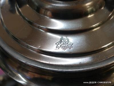 Самовар жаровой, угольный, на дровах, Тульский никелированный СССР 1949г. Арт.390нПП
