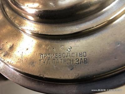 """Самовар антикварный жаровой никелированный """"рюмка"""" с ажурными ручками Арт.444аК"""
