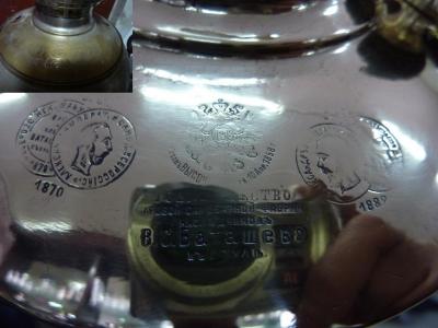 Антикварный самовар шар, насл. В.С. Баташева, АРТ.19А