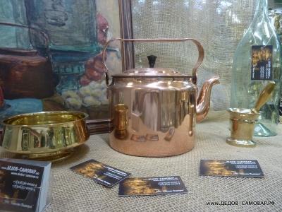 Старинный медный чайник завод Металлист,  4,5 л. Арт.24чнм