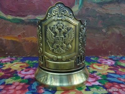 Подстаканник латунный Герб России