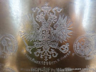 Тульский антикварный самовар наследников В.С. Баташева в Туле Арт.304аК