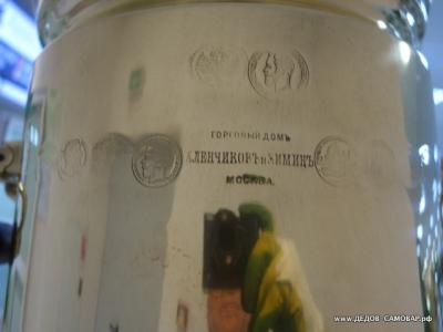 Большой антикварный самовар, Аленчиков и Зимин в Москве. Арт.330а