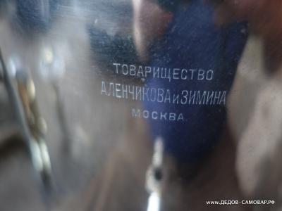 Никелерованый антикварный самовар Товарищество Аленчиков и Зимин. Арт.402аK