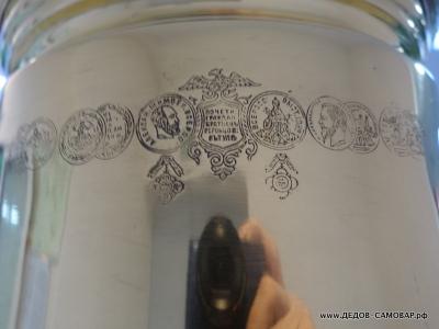 Антикварный самовар почетных гр. братьев Воронцовых в Туле, 7,7 л. Арт.324а