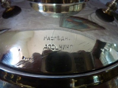 """Самовар антикварный Тульский жаровой (угольный) в форме гладкого""""яйца АРТ.13А"""