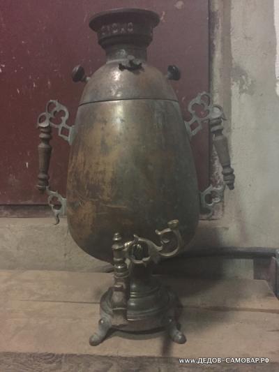 Коллекционный антикварный безподдувальный самовар Пасхальное Яйцо Арт.232аK