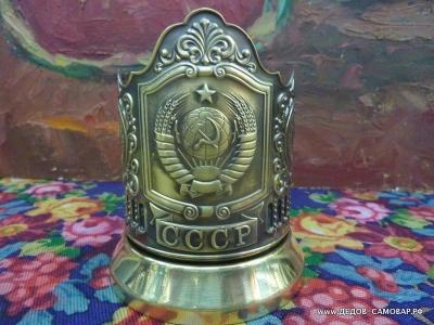 Латунный подстаканник Герб СССР