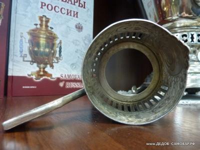 Редкий подстаканик СССР Фестиваль 1957 г. За мир и дружбу